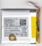 SONY純正 XPERIA X10 mini 用内蔵電池