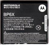 Motorola純正 BP6X A835 A956 MB200 ME501用  新品