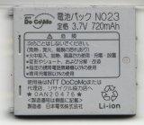 docomo   N023 N506i / N506iS用