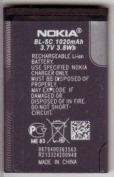 NOKIA純正 BL-5C 電池 docomo NM850iGi等