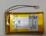 iriver E10用バッテリー 新品