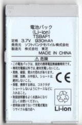TSBAF1 910T用