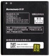 Lenovo純正 A830 K860 S880i S890用電池 BL198   新品