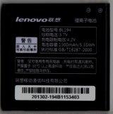 Lenovo純正 a288t A360 A520 A660 A690 A668t 用電池  BL194 新品
