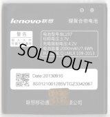 Lenovo純正 A800 / A820 / S720 / S720i 用電池 BL197 新品