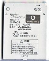 ボーダフォン純正電池パック SHBAC1 V501SH用