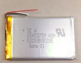 REPLACEMENT BATTERY FOR SONY walkman NWZ-A15 NWZ-A17