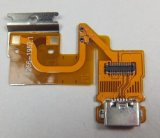 Xperia Tablet Z SGP311/312/321/341用充電コネクター  新品