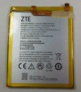 ZTE Blade V7 Lite用バッテリー 新品